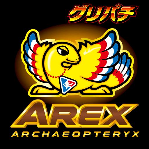 アレックス(2018)
